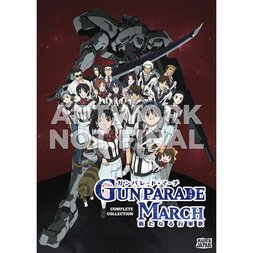 Gunparade March Complete Collection DVD