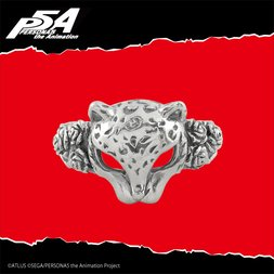 Persona 5 the Animation Ring Collection: Carmen