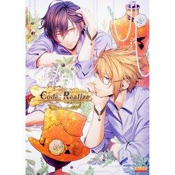 Code: Realize Shukufuku no Mirai Official Visual Book