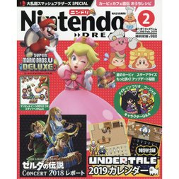 Nintendo Dream February 2019