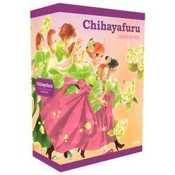 Chihayafuru Season 1 Premium Box Set Blu-ray/DVD Combo Pack