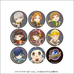 Persona 4: Dancing All Night Chibi Trading Pin Badge Collection