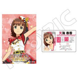 The Idolm@ster 765 Production Allstars Idol Profile Set