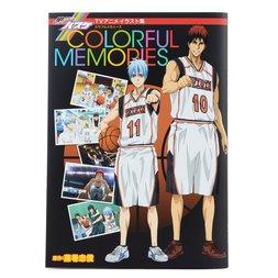 Colorful Memories: Kuroko's Basketball TV Anime Illustration Collection