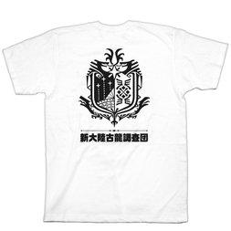 Monster Hunter: World White T-Shirt