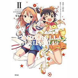 Idolm@ster Cinderella Girls U149 Vol. 2 Special Edition w/ Drama CD