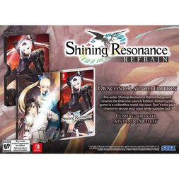 Shining Resonance Refrain Draconic Launch Edition (Nintendo Switch)