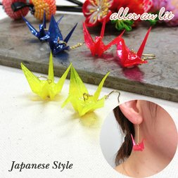 aller au lit Origami Crane Colored Earrings