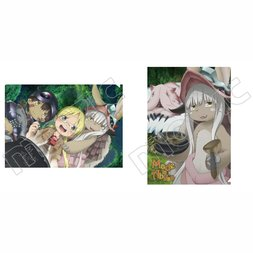 Made in Abyss Clear File Collection