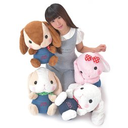 Pote Usa Loppy Denim Rabbit Plush Collection (Big)