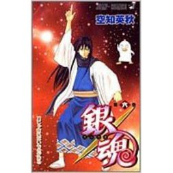 Gintama Vol. 6