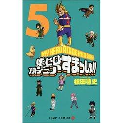 My Hero Academia Smash!! Vol. 5