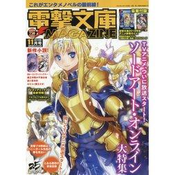 Dengeki Bunko Magazine November 2018