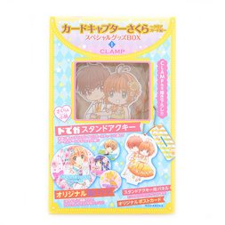 Cardcaptor Sakura: Clear Card Arc Special Goods Box 1