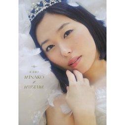 Minako Kotobuki MINAKO x MUSEUM