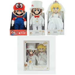 Super Mario Odyssey Plush Collection