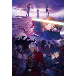 Fate/stay night: Heaven's Feel A2-Size 2018 Calendar