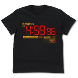 Evangelion Activity Limit Black T-Shirt