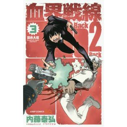 Blood Blockade Battlefront: Back 2 Back Vol. 3