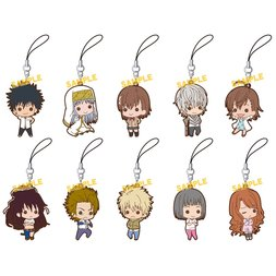 A Certain Magical Index Ⅲ Rubber Strap Collection Box Set