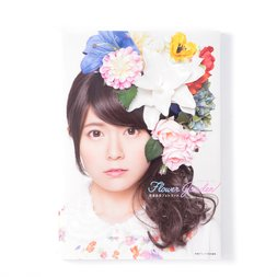 Flower Garden: Ayana Taketatsu Photo Book