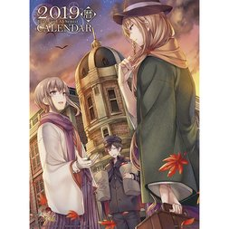 Bungo to Alchemist 2019 Desktop Calendar