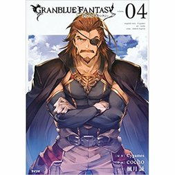 Granblue Fantasy Vol. 4