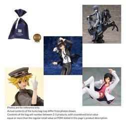 TOM Outlet Lucky Bag: Bishounen Figures (Bronze Value)