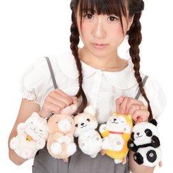 Dokodemo Nekkorogari Tai Animal Plush Collection (Ball Chain)