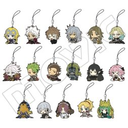 Fate/Apocrypha ViVimus Rubber Strap Collection Box Set