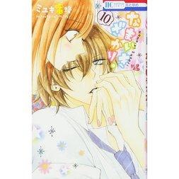 Namaikizakari. Vol. 10