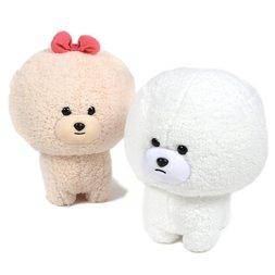 Mofu Mofu Bichon Dog Plush Collection (Big)