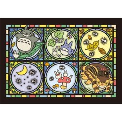 My Neighbor Totoro Totoro's Forest News Art Crystal Jigsaw Puzzle