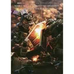 Mobile Suit Gundam Battle Operation Memorial Visual Works