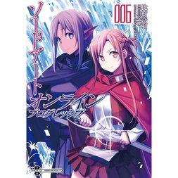 Sword Art Online Progressive Vol. 6