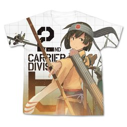 Kantai Collection -KanColle- Hiryuu Kai Ni White Graphic T-Shirt
