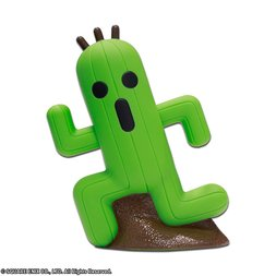 Final Fantasy Cactuar Mascot Coin Bank