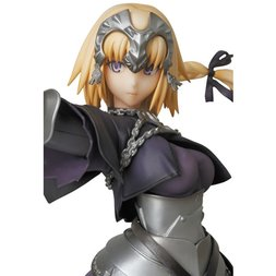 Perfect Posing Products: Fate/Apocrypha Ruler/Jeanne d'Arc (Re-run)