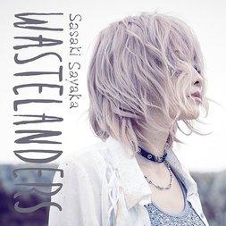 Wastelanders - Shojo-tachi wa Koya wo Mezasu Opening Single
