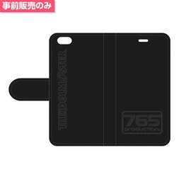 The Idolm@ster 765 Pro Producer Smartphone Case