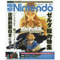 Dengeki Nintendo May 2017