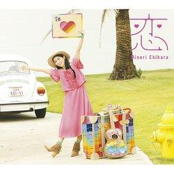 Minori Chihara Original Single