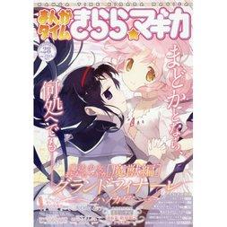 Manga Time Kirara Magica November 2016