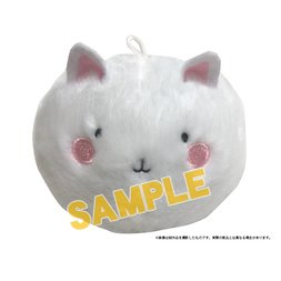 Is the Order a Rabbit? Tippy Plush Keychain
