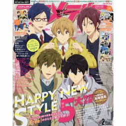 Animedia February 2018