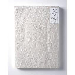 Design no Hikidashi 32