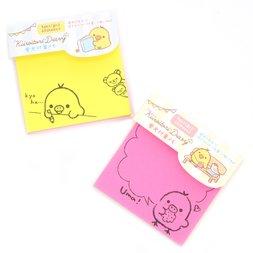 Rilakkuma Kiiroitori Diary Neon Sticky Notes