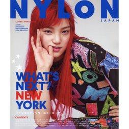 Nylon Japan December 2017