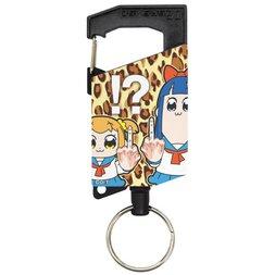 Pop Team Epic Full-Color Reel Keychain