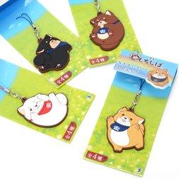 Chuken Mochi Shiba Friends Rubber Strap Collection
